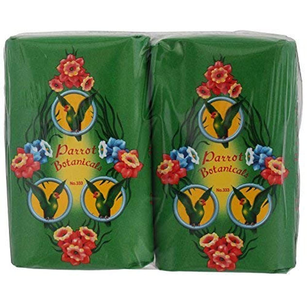 ワーカー食料品店買うRose Thai Smile Shop Parrot Botanicals Soap Green Long Last Fragrance 105 G (Pack of 4) Free Shipping