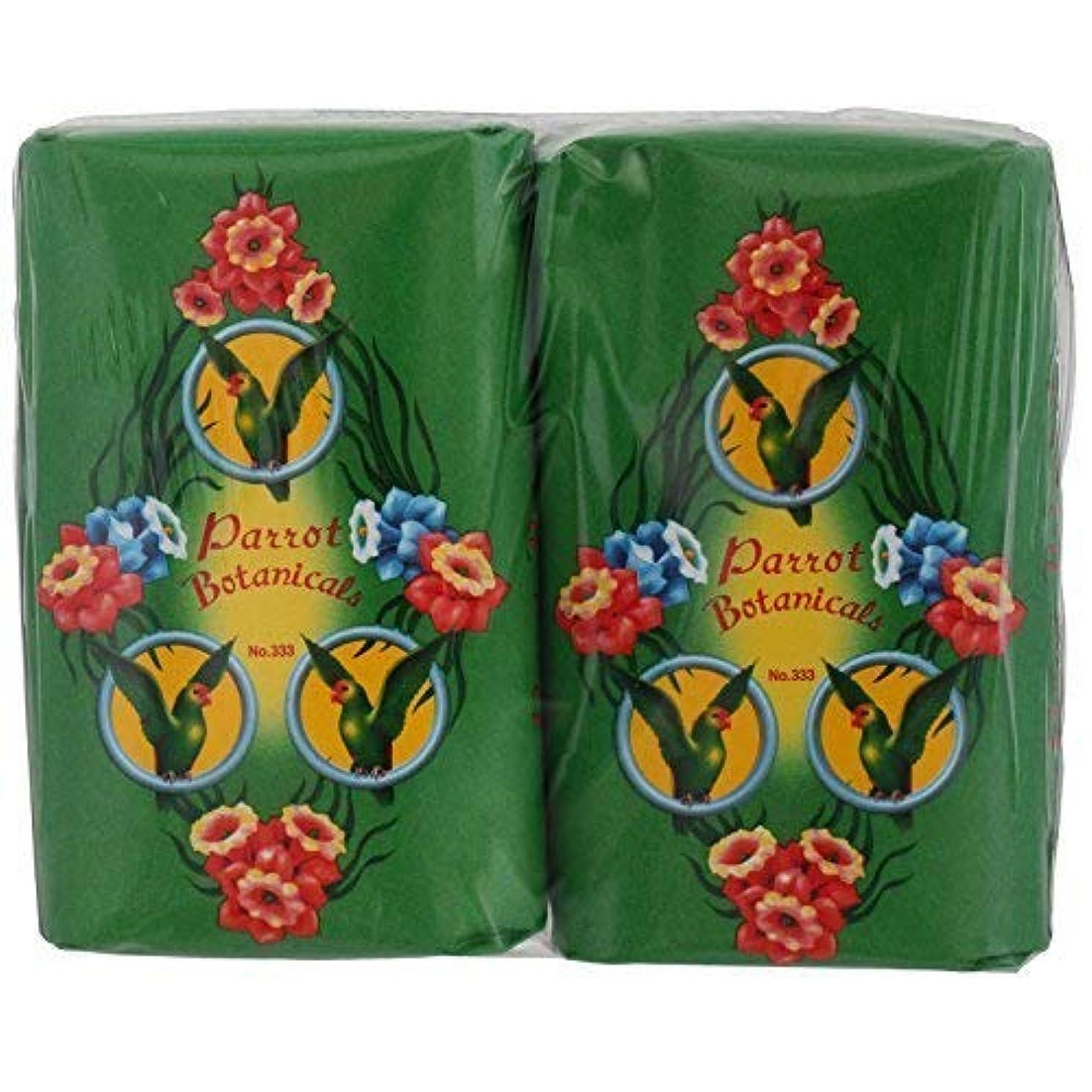 カプラーミュート欲求不満Rose Thai Smile Shop Parrot Botanicals Soap Green Long Last Fragrance 105 G (Pack of 4) Free Shipping