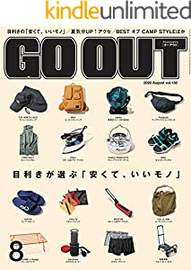 GO OUT (ゴーアウト) 2020年 8月号 [雑誌]