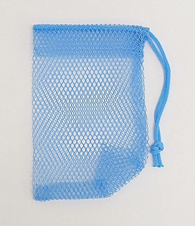 マッサージ豊富なカッター石けんネット ひもタイプ 20枚組 ブルー