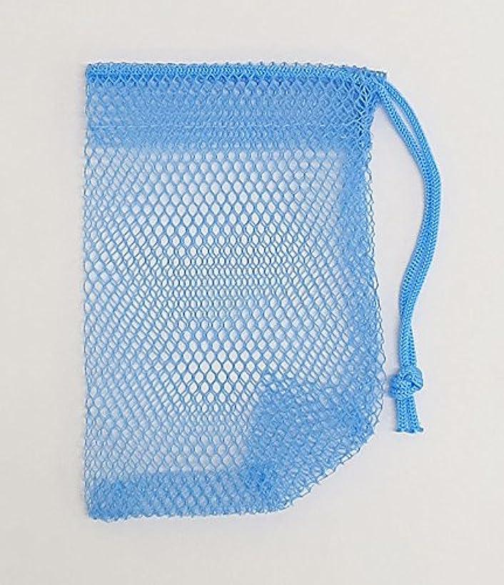 フェリー橋飲み込む石けんネット ひもタイプ 20枚組 ブルー