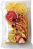 げんき本舗愛媛県産柑橘無添加ドライミックス(いちご入)25g