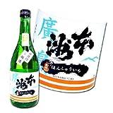 【広島】【本醸造】本州一 無濾過本醸造 720ml