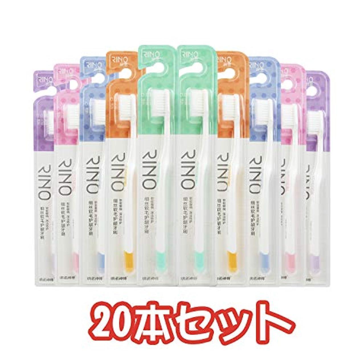 調査最適ロゴNano 20本セット やわらかい 歯ブラシ 大人用 耐久性 旅行用 子供 卸売価格 安い歯ブラシ