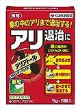 住友化学園芸 アリアトール 5g×8 -