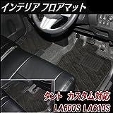 タント カスタム フロアマット ブラック LA600S LA610S