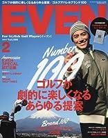 EVEN(イーブン) 2017年 02 月号 [雑誌](特別付録:100号記念シューズケース)(特集:飛距離アップのツボ、イ・ボミプロが長年愛用するパターの秘密)