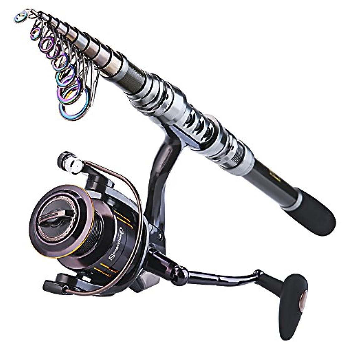 バイオリニスト果てしないガラスSougayilang 伸縮式 釣竿&リールのコンボキット 旅行用ポータブル釣りセット
