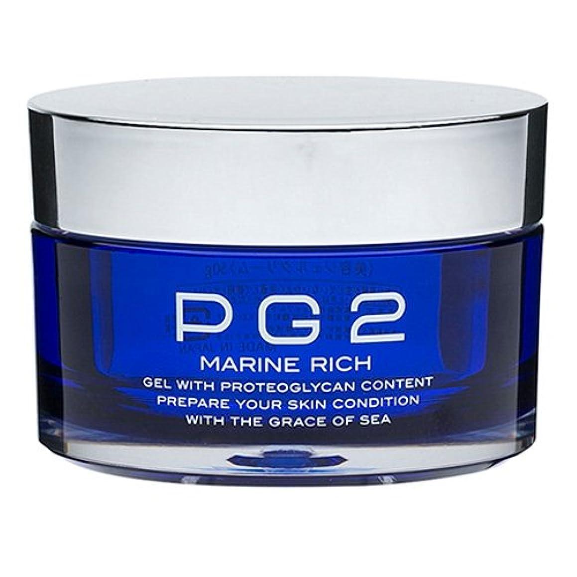 シマウマ酸っぱいまつげPG2 マリーンリッチ プロテオグリカン配合オールインワン
