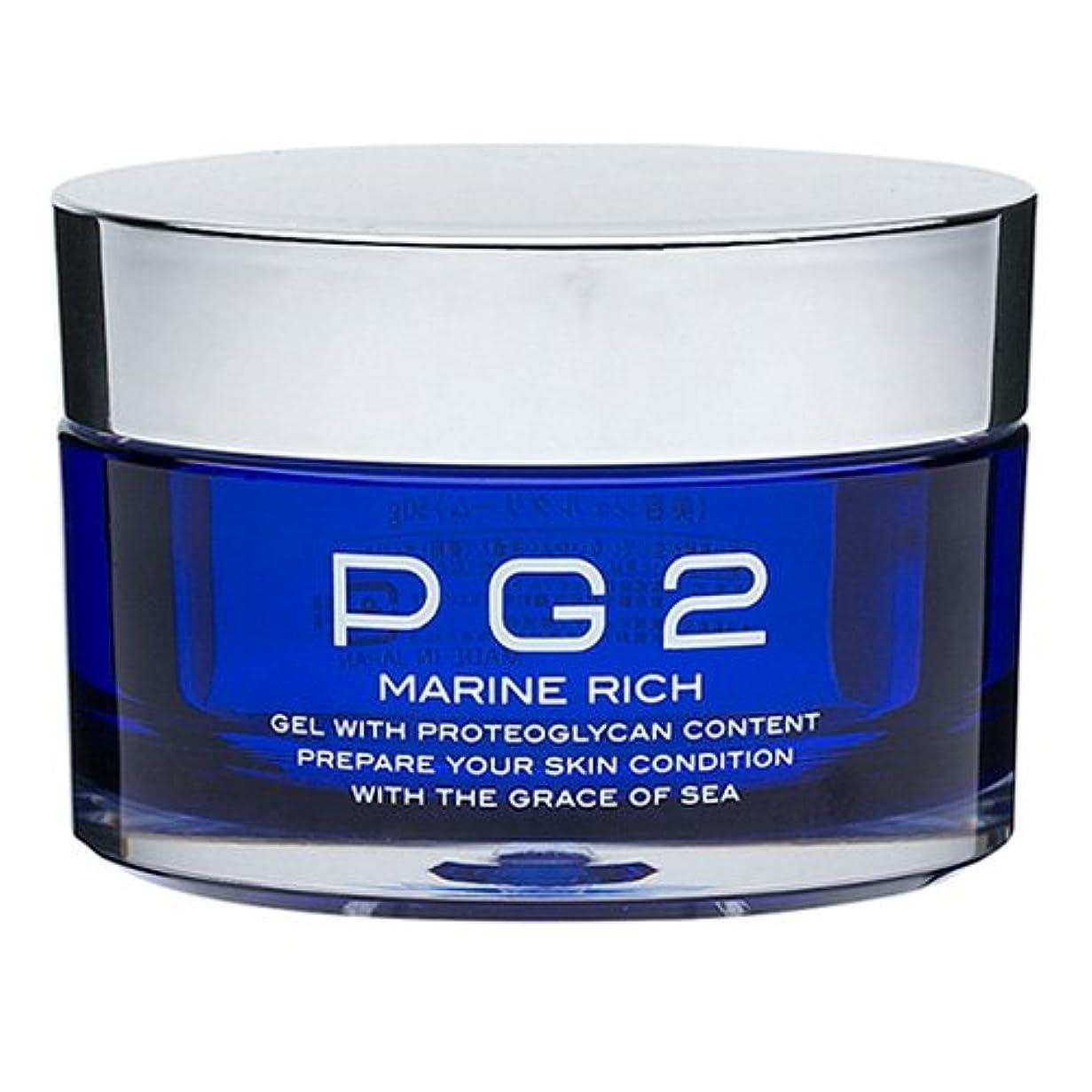 PG2 マリーンリッチ プロテオグリカン配合オールインワン