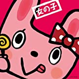TV☆KIDS☆SONG 【女の子】