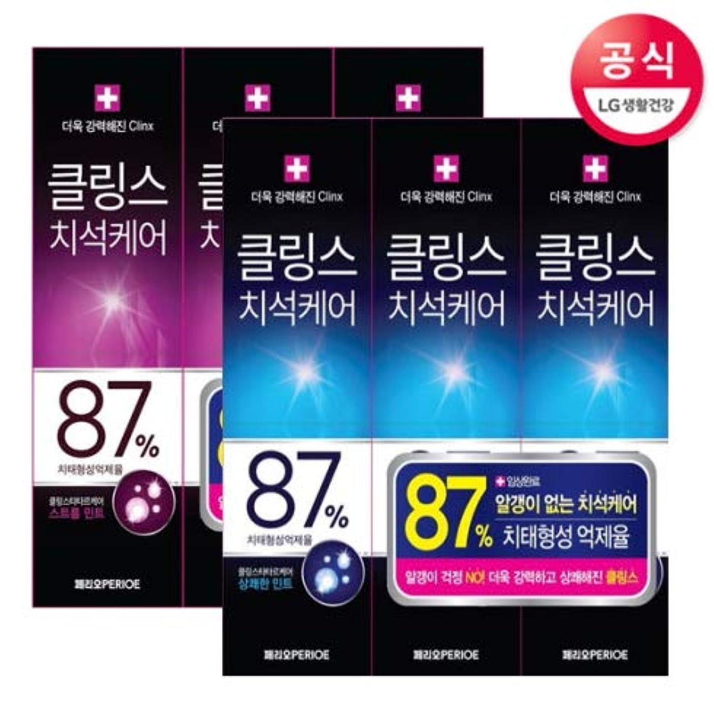 柔らかさクリーク特別な[LG HnB] Perio Clings toothpaste/ペリオクルリンス歯磨き粉 100gx6個(海外直送品)