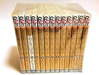 とりかえ・ばや コミック 全13巻 セット