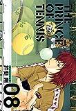 テニスの王子様完全版 Season2 8 (愛蔵版コミックス)