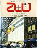 建築と都市 a+u(エー・アンド・ユー) 1984年12月号