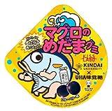 UHA味覚糖 マグロのめだまグミ 40g×4袋