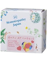 ホメオパシージャパンレメディー オープンユアハートセット
