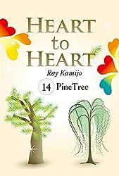 HEART to HEART 14: 松の木