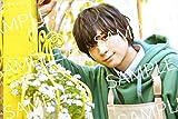 【Amazon.co.jp 限定】ザテレビジョン 首都圏関東版  2020年4/24号【パターンA】荒牧慶彦ブロマイド付