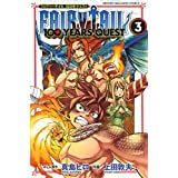 FAIRY TAIL 100 YEARS QUEST(3) (講談社コミックス)