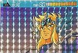 カードダス 聖闘士星矢 パート2 キラカード NO.36 キグナス 氷河 1988