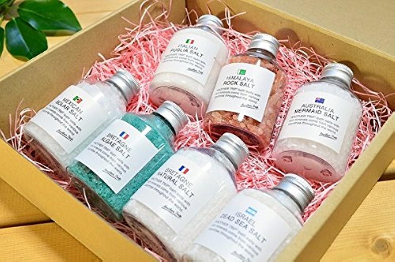 ディレイレビュー競争ギフト 世界のバスソルト 7種セット 入浴剤 箱リボン付 手提げ紙袋付き