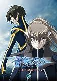 「蒼穹のファフナー THE BEYOND 2」 DVD