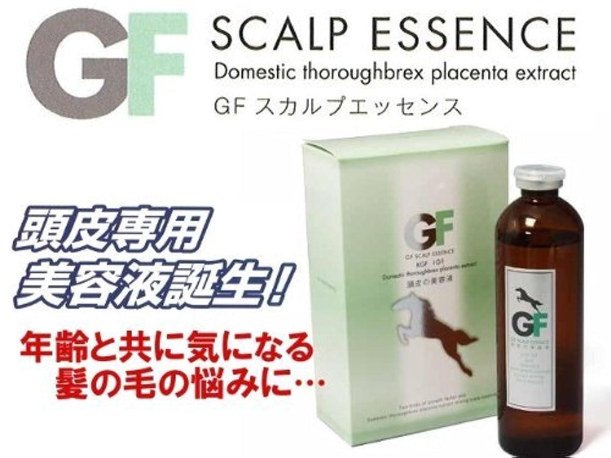 かみそりアルコール簡略化するGF スカルプエッセンス 110ml