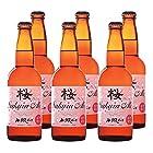 【さらに50%OFF!】網走ビール 限定 桜エール6本セット〔330ml×6〕が激安特価!