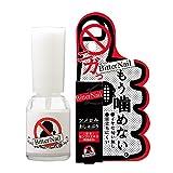 ビターネイル 日本製 イヤなニオイのしない指しゃぶり 爪噛み防止トップコート