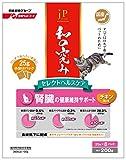 ジェーピースタイル 和の究み セレクトヘルスケア 腎臓の健康維持サポート チキン風味 200g(小分け25gx8パック入)