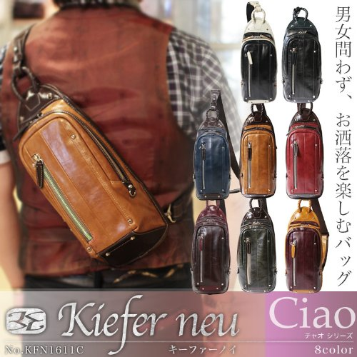 ca- KFN1611C-matsu ボディバッグ Kiefer neu キーファーノイ バッグ Ciao チャオ シリーズ 本革イタリアン ワンショルダー ボディーバッグ Amazon限定 オリジナルモデル No.KFN1611C 10 ブラック(Black)