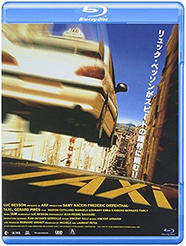 TAXi [Blu-ray]の詳細を見る
