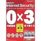 KINGSOFT インターネットセキュリティ ゼロバイスリー