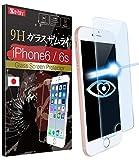 ブルーライト87カット iPhone6