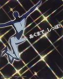 健全ロボ ダイミダラー Vol.1 [Blu-ray] 画像