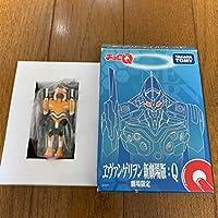 ヱヴァンゲリヲン 新劇場版 Q 劇場限定 チョロQ 零号機 輸送専用貨物車 エヴァンゲリオン anime グッズ