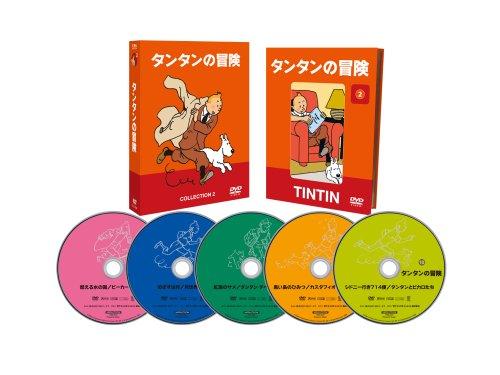 タンタンの冒険 COLLECTION 2 -デジタルリマスター版- (5,000BOX数量限定版) [DVD]