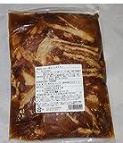 ホエー豚のジンギスカン 500g