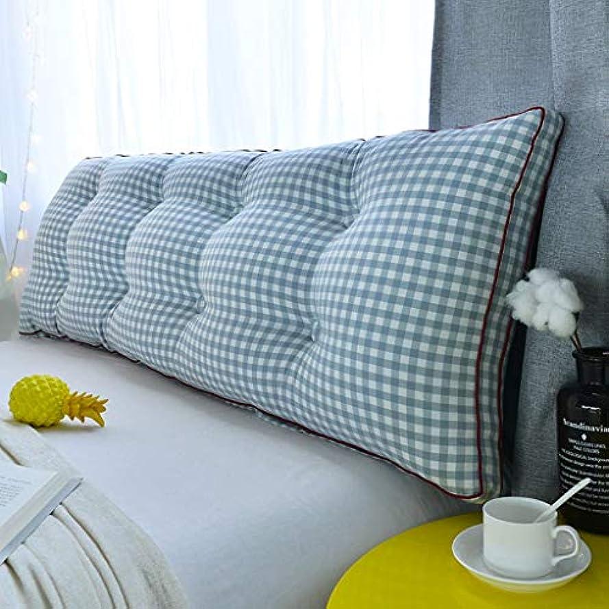 ブッシュ抑制するジャンル綿枕ベッド、大きな背もたれ、洗浄綿、ウエスト、ダブルランバー枕、和室枕 Zsetop (Color : C, Size : 100*20*50cm)