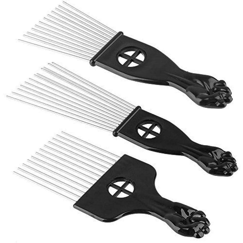 恒久的欺く変色するBeauty7 3PCS Metal Hair Styling Pik Afro Pick Comb For Volume & Tangles Black Fan Fist Hand Model [並行輸入品]