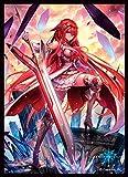 きゃらスリーブコレクション マットシリーズ Shadowverse 神の盾・ブローディア(No.MT722)