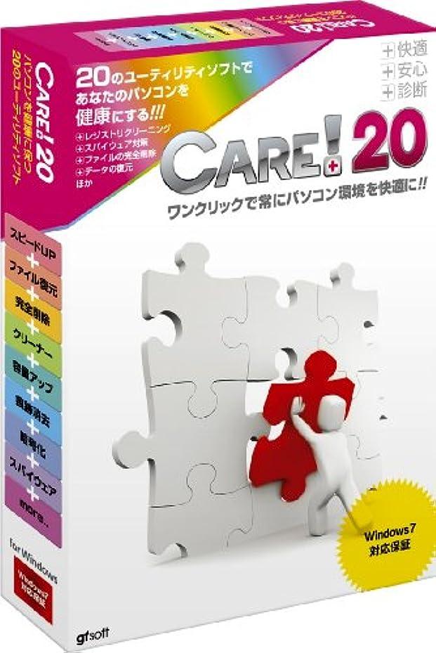 CARE!20