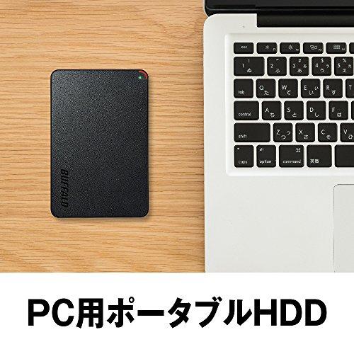 『BUFFALO ミニステーション USB3.1(Gen1)/USB3.0用ポータブルHDD 2TB HD-PCFS2.0U3-BBA』の2枚目の画像