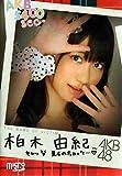 AKB48 5400sec.microSD VOL.3:柏木由紀