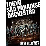 東京スカパラダイスオーケストラ バンドスコア TOKYO SKA PARADISE ORCHESTRA BEST SELECTION