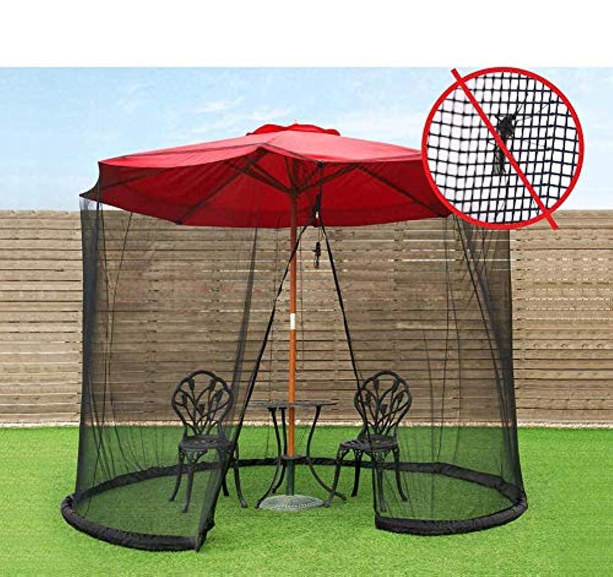 新着削減ゴミ家の家具屋外の庭の傘テーブルスクリーンパラソル蚊帳カバーバグネッティングカバーパラソルコンバーターカバーあなたのパラソルを家や休日の望楼に変えます