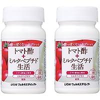 ライオン お酢っぽくないタブレット トマト酢+ミルクペプチド生活 124粒入×2本(約62日分)