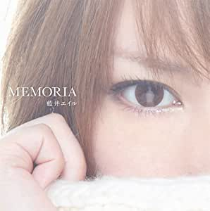 MEMORIA(初回生産限定盤)(DVD付)