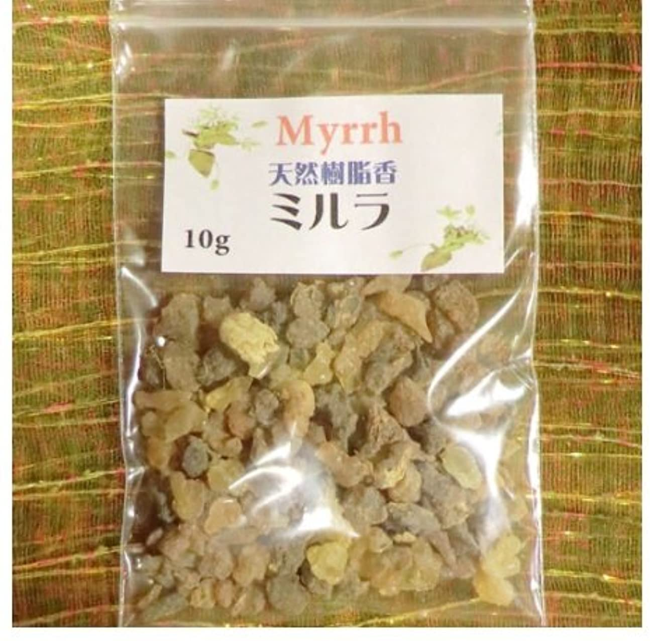 地雷原トレイふけるミルラ Myrrh (没薬) 天然樹脂香 10g (ミルラ)